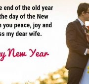 New year wishes to a wife