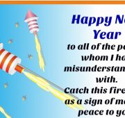 New year_s day messages 2020