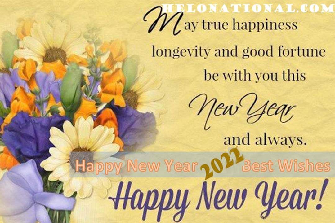 2022 New Year Wishes