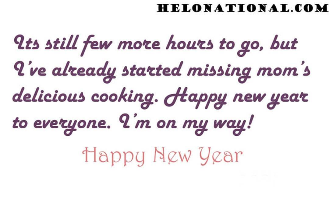 HNY Wishes For Family