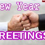 Happy New Year Greetings for Friends, Family 2022 | Greetings Images