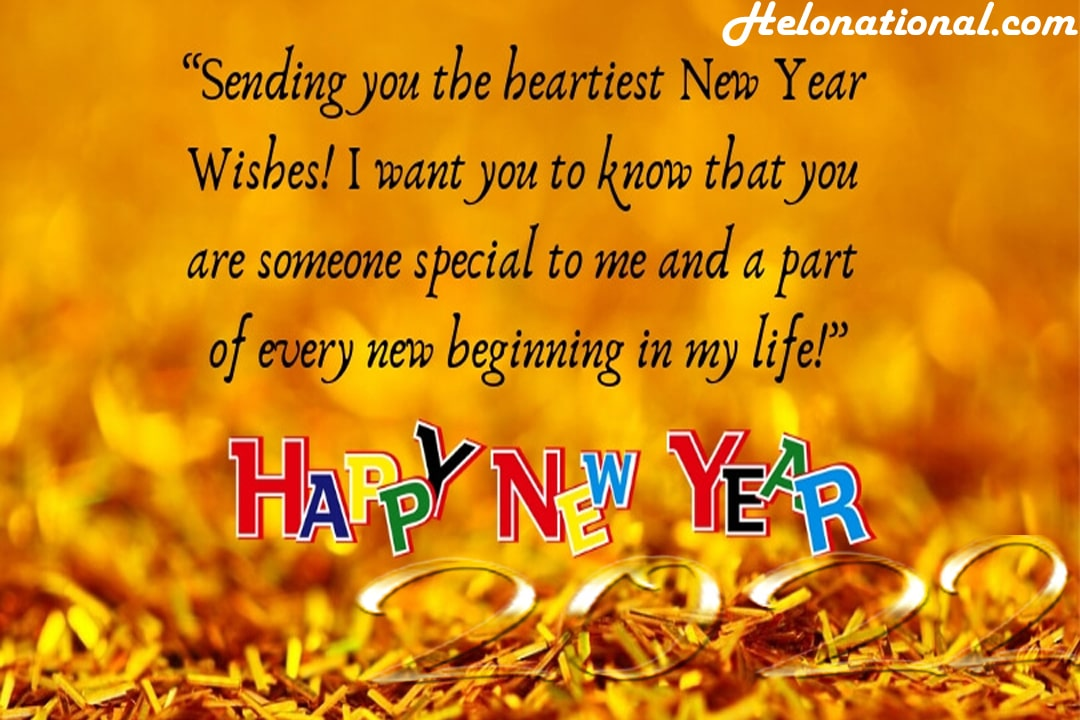 Happy New Year 2022 Quotation