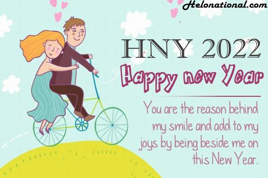 Happy New Year Quotes For Couples