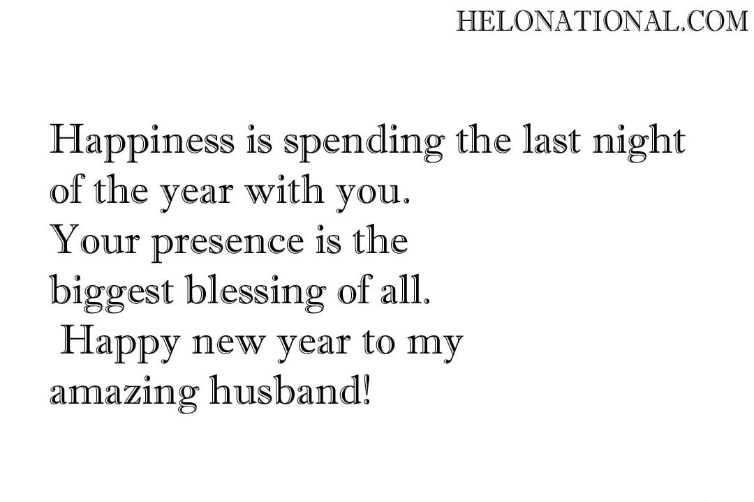 Happy New Year wishes messages for husband