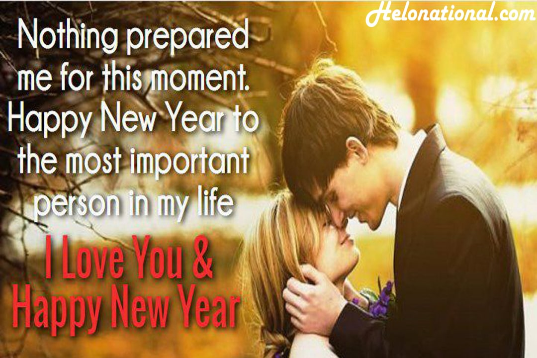 I love Your Quotes Happy New Year