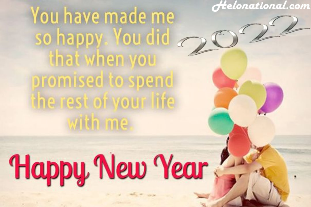 New Year Quotes for Couples